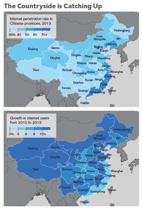 Alibaba_china-map